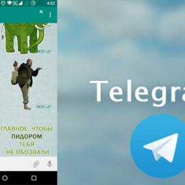 Зелёный Слоник Стикеры для Telegram