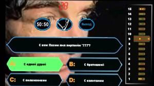 millioner_bobkov